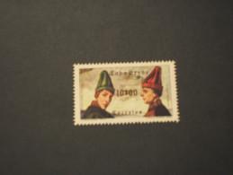 CABO VERDE - 1952 NAVIGATORI 10 E.(maltrattato) - NUOVO(+) - Isola Di Capo Verde