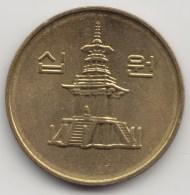 @Y@    Korea  Zuid  10 Won 2005  XF     (4012) - Korea (Zuid)