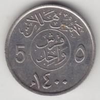 @Y@    Saoedi Arabië    50 Riyal    1978 - 1400     (4013)   XF - Arabie Saoudite