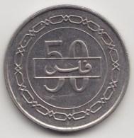 @Y@    Bahrain   50  Fils  2008     (4014) - Bahrain