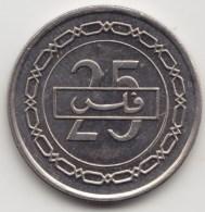 @Y@    Bahrain   25  Fils    1992 - 1412     (4015) - Bahrein