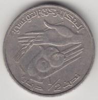 @Y@    Tunesië  1/2 Dinar  2007   FAO     (4017) - Tunisie