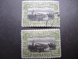 ROUMANIE – Non émis N° 177 A - Lot N° 21320 - 1858-1880 Moldavia & Principato