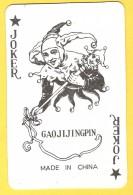 Joker Avec Sceptre GAOJIJINGPIN Noir Et Blanc - Verso Bleu - Speelkaarten