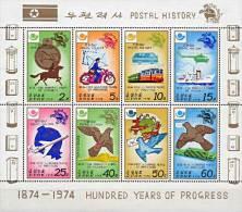 KOREA 1978 UPU S/S (folded)  MNH Neuf ** TRANSPORT, TRAIN, MOTORCYCLE, SHIP - Corea Del Nord