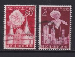 BELGIUM, 1955, Used Stamp(s), Garden Show,  MI 1010=1012, #10356, 2 Values Only - Belgium