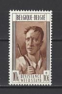 BELGIQUE . YT  786 Neuf * Au Profit Du Monument De La Résistance à Liège  1948 (voir Scan) - België