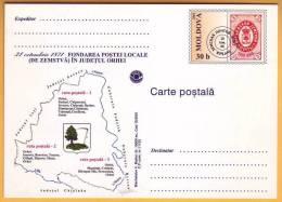 2001. Moldova Moldavie Moldau. Orhei. Orgeev  Zemstvo,  Russia 130 Years Of Education The Zemstvo Post. - 1857-1916 Empire
