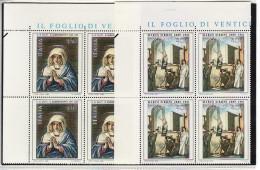 1985 - ARTE ITALIANA - QUARTINA NUOVA MNH**  VEDI++++ - 6. 1946-.. Republic