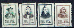 CHINE - N° 995/999** - Cosmos - CELEBRITES MONDIALES 1954  - MI 226/29 - Space