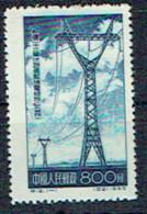 CHINE - N°1032** - Electrification - 1955. - 1949 - ... Repubblica Popolare