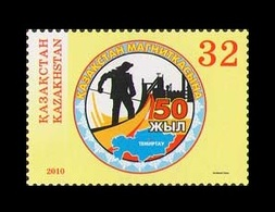 Kazakhstan 2010 Mih. 674 Temirtau City MNH ** - Kazakhstan