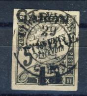 Gabon 1888-89 N. 11 Sovrastampa Gabon E C. 15 Su C. 5 Nero USATO Catalogo € 400 - Used Stamps