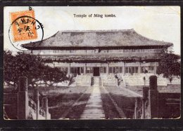 CPA   CHINE---TEMPLE OF MING TOMBS---TIMBRE BUREAUX FRANCAIS N°25 ? Y ET T---1921 - Chine