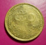 Thailand 50 Satang 1980 - Thaïlande