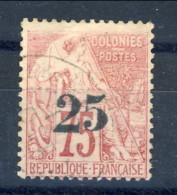 Gabon 1888-89 N. 10 C. 25 Su C. 75 Rosa USATO Catalogo € 2400 PROBABILE FALSO