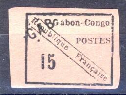 Gabon 1889 N. 14 C. 15 Nero Su Rosa MNH Catalogo € 2100 PROBABILE FALSO