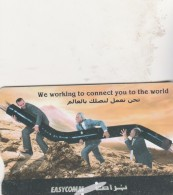 CONNECT 500   2 SCANS - Syria
