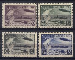 Russia 1931 Unif. A27/30 */MH VF/F
