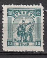 Chine  Centrale - 65 * - Cina Centrale 1948-49