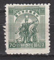 Chine  Centrale - 73 * - Cina Centrale 1948-49