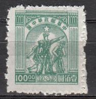 Chine  Centrale - 74 * - Cina Centrale 1948-49