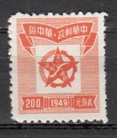 Chine  Centrale - 78 * - Cina Centrale 1948-49