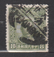 Chine  Du Nord -  Occupation Japonaise - Hopeh 10 Obl. - 1941-45 Northern China