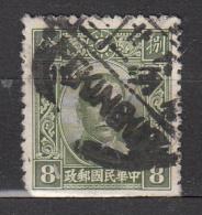 Chine  Du Nord -  Occupation Japonaise - Hopeh 10 Obl. - 1941-45 Cina Del Nord