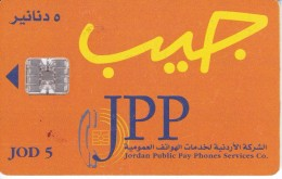 TARJETA DE JORDANIA DE 5JD  JPP - Jordania