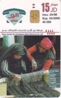 TARJETA DE JORDANIA DE 15JD DE UNAS MUJERES TEJIENDO DE FECHA 4/98 Y TIRADA 40000 - Jordania