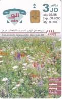 TARJETA DE JORDANIA DE 3JD DE UNAS FLORES DE FECHA 8/98 Y TIRADA 80000 (FLOR-FLOWER) - Jordania