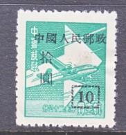 PRC  102    * - 1949 - ... People's Republic