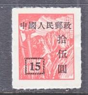 PRC  103    * - Unused Stamps