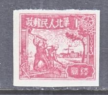 PRC  LIBERATED  AREA   NORTH  CHINA  3 L 29   * - Cina Del Nord 1949-50