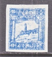 PRC  LIBERATED  AREA   NORTH  WEST  CHINA  4 L 14   * - Western-China 1949-50