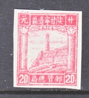 PRC  LIBERATED  AREA   NORTH  WEST  CHINA  4 L 30   * - Western-China 1949-50