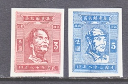 PRC  LIBERATED  AREA   EAST  CHINA  YANG EC 475-6   * - 1949 - ... People's Republic