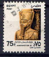 EGYPTE - 1591° - PHARAON AMENHOTEP - Egypt