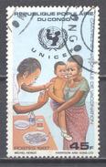 Congo YT N°812 UNICEF Oblitéré ° - Oblitérés