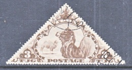 Tanna Tuva  69   (o)   CAMEL - Tuva