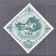 Tanna Tuva  71   (o)   Perf.  11 - Tuva