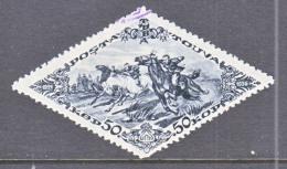 Tanna Tuva  86a   (o)   Perf.  11   HORSEMEN - Tuva