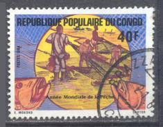 Congo YT N°741 Année Mondiale De La Pêche Oblitéré ° - Usados