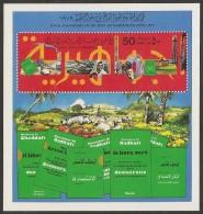 LIBYA 1979 - September Revolution - S/s MNH - Libië