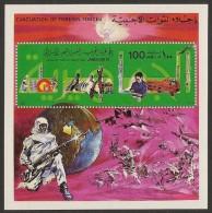 LIBYA 1979 - Evacuation Foreign Forces - S/s MNH - Libië
