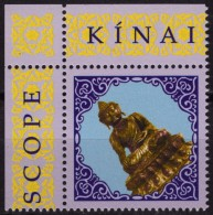 Buddha - LABEL / CINDERELLA / VIGNETTE - MNH / Hungary 2001 - Buddismo