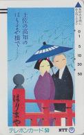 Télécarte Ancienne Japon / NTT 370-012 - Couple Japonais Dessin / TBE  Japanese People Drawing Japan Front Bar Phonecard - Japan