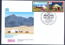 Kyrgyzstan 2016 Kyrgyz Yurt. Mountains. Horses. Unesco. FDC** - Kyrgyzstan
