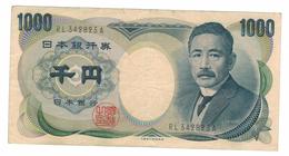 Japan 1000 Yen, .VF+. Free Economic Ship. To USA - Japan